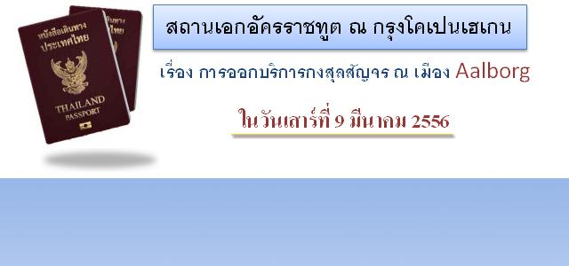 thai sportsmassage aalborg galleri dk