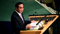 Mr. President,   On behalf of the Royal Thai Government, I would like to join with other leaders in expressing my warm congratulations to the UN on the occasion of […]