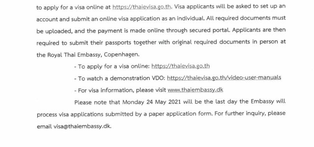 With reference to the Embassy's previous announcement dated 24 May 2021 regarding the starting date of online visa application to be on 31 May 2021, the Embassy would like to […]