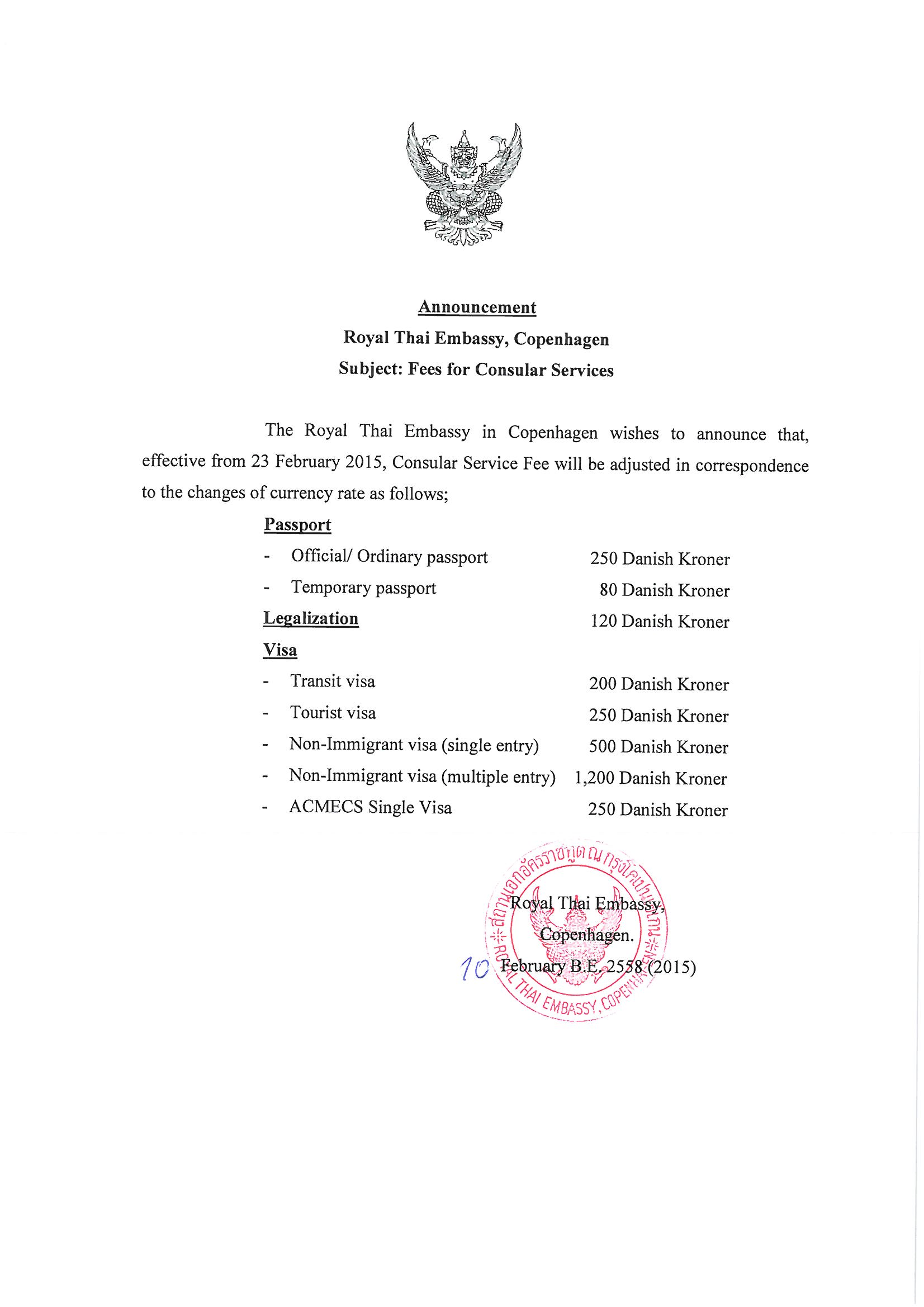 Fees for consular services for Consular services