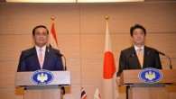 H.E. General Prayut Chan-o-cha (Ret.), Prime Minister of the Kingdom of Thailand visited Japan from 8 – 10 February 2015 during which he held a Japan-Thailand Summit Meeting with Mr. […]