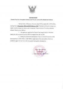 visa-fee-page-001
