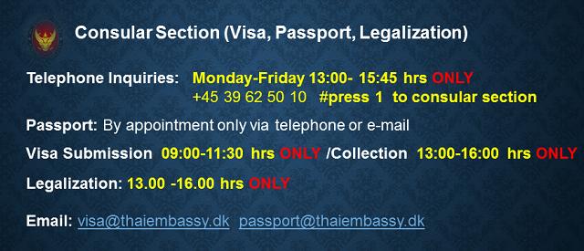 Royal Thai Embassy, Copenhagen Address: Norgesmindevej 18 2900 Hellerup Copenhagen Denmark Consular Section (Visa, Passport, Legalization): Monday – Friday Telephone Inquiries: +45 39 62 50 10 #press 1 to consular […]