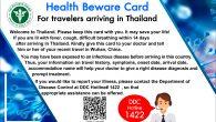 For travelers traveling to Thailand. Please, read about Novel Coronavirus here: Corovirus