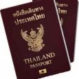 เด็กที่มีสิทธิยื่นคำร้องขอหนังสือเดินทางไทย เด็กที่เกิดในเดนมาร์ก โดยมีบิดามารดาฝ่ายใดฝ่ายหนึ่ง หรือทั้งสองฝ่ายเป็นผู้มีสัญชาติไทย และมีสูติบัตรไทยแล้ว เนื่องจากการออกหนังสือเดินทางอิเล็กทรอนิกส์มีการเก็บข้อมูลชีวภาพ ได้แก่ ลายนิ้วมือและภาพถ่ายของผู้ร้องฯ ดังนั้น เด็กจะต้องมายื่นคำร้องขอหนังสือเดินทางด้วยตนเอง พร้อมบิดาและมารดา หากเด็กยังไม่มีสูติบัตรไทย ต้องดำเนินการแจ้งเกิดก่อน | ดูรายละเอียดการแจ้งเกิด | เอกสารและหลักฐานที่จะต้องยื่น แบบฟอร์มข้อมูลผู้ร้องขอหนังสือเดินทางอิเล็กทรอนิกส์ 1 ชุด | ดาวน์โหลด | สูติบัตรไทย ทะเบียนสมรสบิดามารดา หนังสือเดินทางหรือบัตรประจำตัวประชาชนของบิดา/มารดา หรือผู้มีอำนาจปกครอง บิดาและมารดา หรือ ผู้มีอำนาจปกครองลงนามให้ความยินยอมในแบบคำร้อง […]