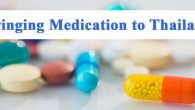 Check medicine: For those who travel to Thailand and wish to bring prescribed medications containing certain substances into the kingdom or leaving the kingdom with them, kindly visit the Food […]