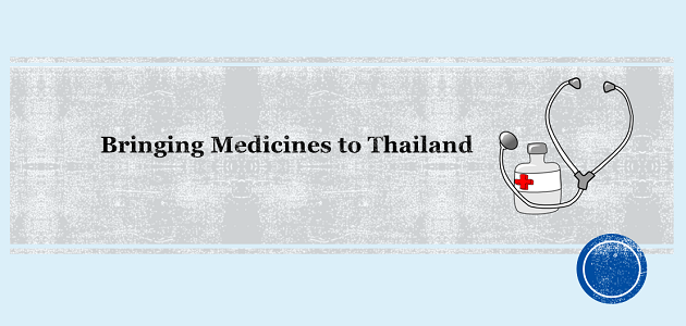 Announcement from the Food and Drug Administration and the Ministry of Health of Thailand For those who travel to Thailand and wish to bring prescribed medications containing certain substances into […]