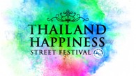 During the two-day period of 25-26 July 2014, business and shopping district of downtown Bangkok is to be converted into a giant festival of happiness, joy, fun and smiles. […]