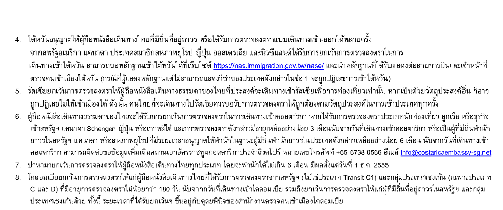 visath_04_08_58_Page_2