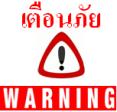 warn3