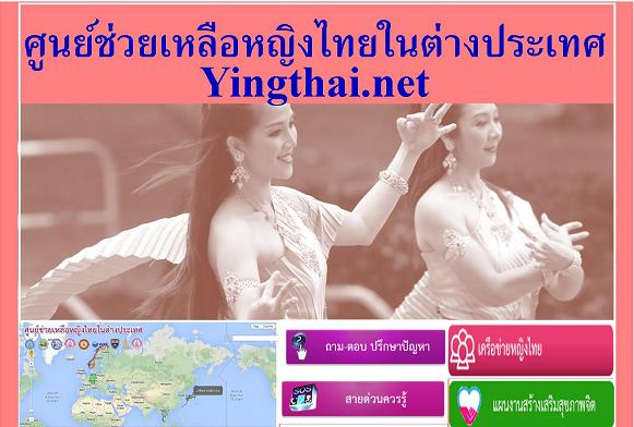 yinthai.net_ (1)