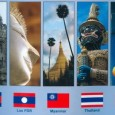 ANNEX 3: List of Countries whose Nationals could apply for ACMECS Single Visa Australia: Commonwealth of Australia Austria: Republic of Austria Belgium: Kingdom of Belgium Bahrain: State of Bahrain Canada […]