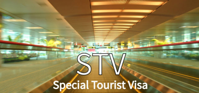 Please Note that, only non-Thais from countries included in the list of COVID-19 low-risk countries are eligible to apply for the Tourist Visa (TR) and Special Tourist Visa (STV). As […]